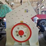 反击式破碎机 广西鹅卵石液压开箱制砂机
