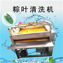 循环水喷淋苇叶(粽叶)清洗机刷洗叶子设备