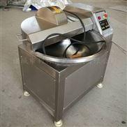 利特供应生产肉制品斩拌机(小型实验用)