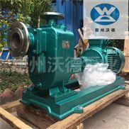 沃德卧式自吸污水泵100ZW80-60