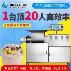 MP765全自动厂家直销芋圆机香芋紫薯商用
