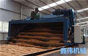 3米全自动有机肥牛粪翻耙机生产厂家