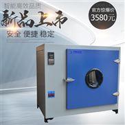 PCB板通电试验高温试验箱厂家