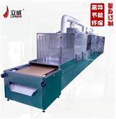 高效环保藜麦微波熟化设备特点