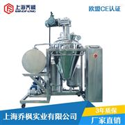 QFN-DMIX-100L单锥螺带式 真空混合搅拌干燥机 厂家报价