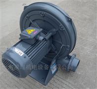 3.7KW原装全风CX-150AH中压隔热鼓风机