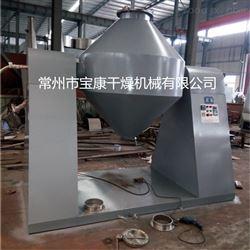 SZG系列双锥回转真空干燥器设备