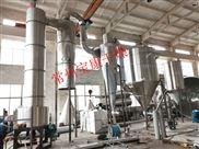闪蒸烘干机农药中间体闪蒸干燥机,纤维素闪蒸干燥机