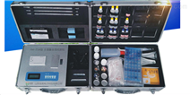 土壤重金属检测仪 HM-ZSA