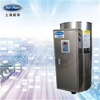 NP350-14.4容量350升功率14400瓦蓄水电热水器