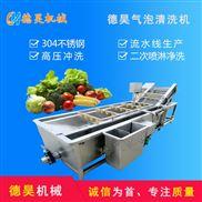 蔬菜清洗流水線