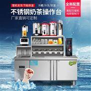 學習奶茶技術和買設備_全自動奶茶機價格_奶茶吧設備