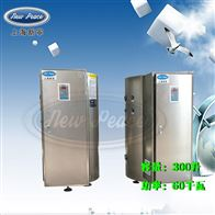 NP300-60容量300升功率60000瓦大型电热水器