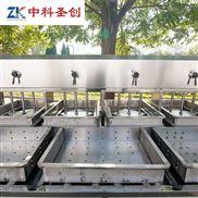 中科圣创石家庄家用小型豆腐加工设备 全自动豆腐机