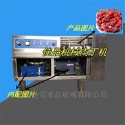 大型餐饮五花肉切丁机使用方法
