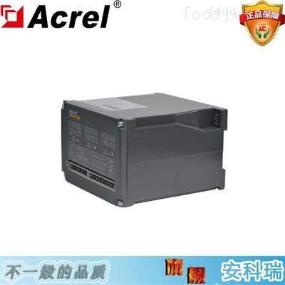 安科瑞BD-3V3型三相电压变送器  485通讯