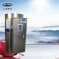 NP300-28.8储热式热水器容量300L功率28800w热水炉