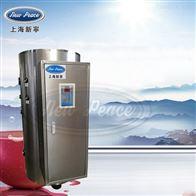 NP300-22.5容量300升功率22500瓦储水式电热水器