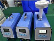 空气氟化物采样器滤膜采样氟离子新国标