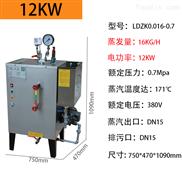 州小型蒸汽锅炉24KW广州市宇益能源科技
