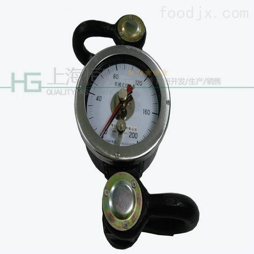 石油钻井拉力计(SGXJ机械式拉力测力计)
