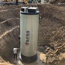 环保一体化预制泵站厂家全国供应