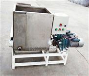 秦皇島小型家用不銹鋼涼皮洗面機和面機