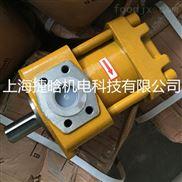 NT2-C32F-上海现货供应NT2-C32F内啮合齿轮泵