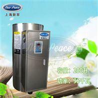 NP200-96容量200升功率96000瓦电热水器