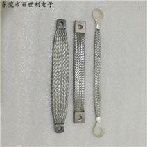 铜编织接地线行业参数及工艺
