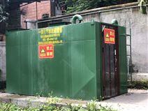 云南醫院污水設備 地埋式污水裝置廠家供應