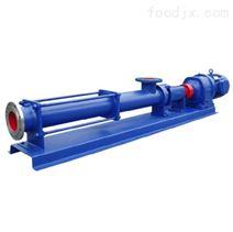 沁泉 G型淤泥污泥螺桿泵|濃漿泵