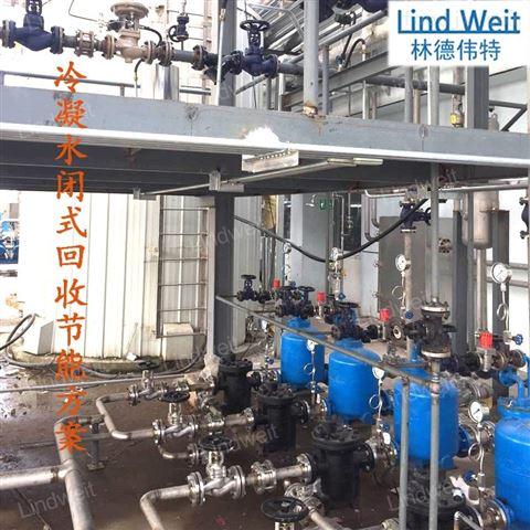 林德伟特LindWeit-倒吊桶蒸汽疏水器