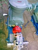红旗加压齿轮泵KCB-135系列不锈钢喷洒泵