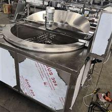 1米油面筋电加热油炸锅