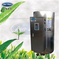 NP200-57.6大型热水器容量200L功率57600w热水炉