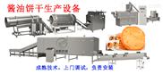 单双螺杆挤压膨化机-酱油饼生产设备