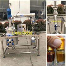 水汽蒸餾沉香精油提取設備