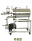 GL250不銹鋼臥式硅藻土過濾機