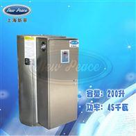 NP200-45容量200升功率45000瓦大容量电热水器