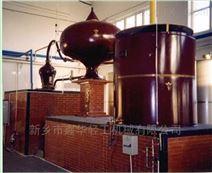 夏朗德壺式葡萄渣蒸餾設備