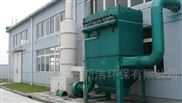 河南鄭州小型鍋爐布袋除塵器質優價廉