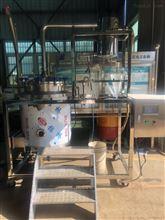 实验型沉香油提取设备