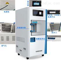 医用EO气体全自动环氧乙烷灭菌器灭菌柜价格