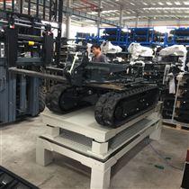 DCS-HT-H钢材厂5吨缓冲型电子地磅 8T弹簧减震磅秤