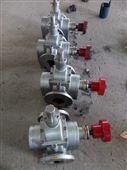 华潮KCB-55系列齿轮泵品质超赞值得信赖