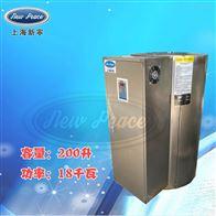 NP200-18容量200升功率18000瓦蓄水式电热水器