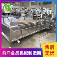 速凍玉米加工生產設備廠家