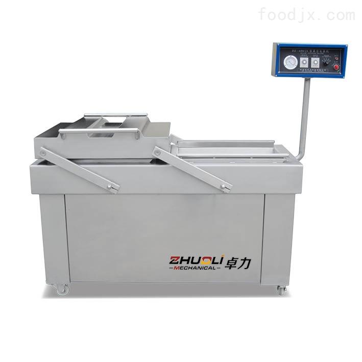 DZ-700-红糖食品真空包装机