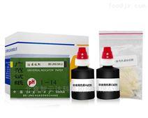 ZYD-KQSL孔雀石绿等水溶性非食用色素速测盒